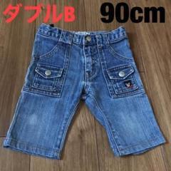 "Thumbnail of ""ハーフパンツ ダブルB 90cm"""