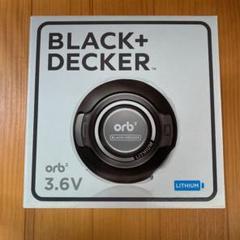"Thumbnail of ""BLACK&DECKER BO36L/ORB36L(BK)"""