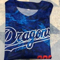 中日ドラゴンズ2020昇竜ユニフォーム