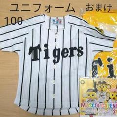 """Thumbnail of """"Tigers 阪神タイガース キッズ ユニフォーム 100"""""""
