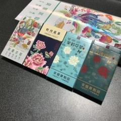 "Thumbnail of ""お茶 タバコ風 4種セット【即日発送】No761"""