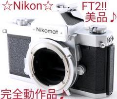 "Thumbnail of ""美品♪☆完全動作品‼モルト張り替え済み‼☆ Nikon Nikomat FT-2"""