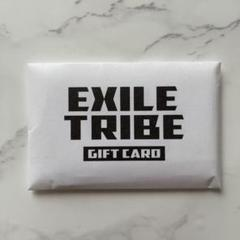 """Thumbnail of """"EXILE TRIBE ギフトカード"""""""