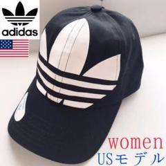 """Thumbnail of """"レア【新品】adidas USAレディース ビッグトレフォイルロゴデニムキャップ"""""""