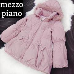 """Thumbnail of """"★特価★mezzo piano★ダウンコート★メゾピアノ★"""""""