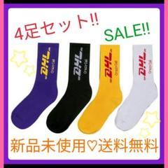 "Thumbnail of ""お洒落 靴下 カッコイイ 韓国 DHL ソックス 男女兼用 可愛い 小物"""