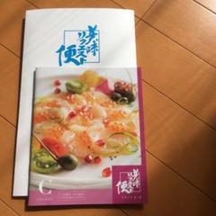 "Thumbnail of ""美味リクエスト便 2021春 夏 Cコース 定価11,000円"""