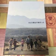 "Thumbnail of ""みんな昔は子供だった DVD-BOX〈6枚組〉国仲涼子"""