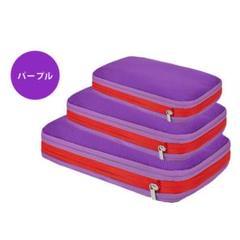 "Thumbnail of ""圧縮バッグ トラベルポーチ おしゃれ スーツケース 旅行 出張"""