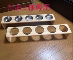 "Thumbnail of ""たお⭐︎様専用ハンドメイド木製、フードスタンド、フードテーブル、食器台、餌入、猫用"""