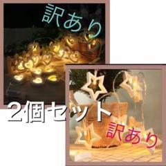 "Thumbnail of ""インテリア ライト 星 ハート飾り"""