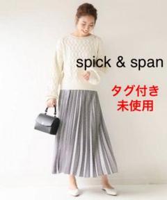 "Thumbnail of ""未使用タグ付き spick & span  ドットプリーツ マキシスカート"""