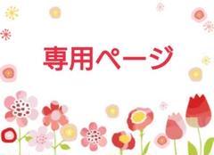 "Thumbnail of ""まーか様専用ページ"""