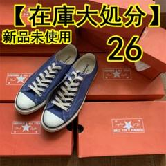 "Thumbnail of ""最終値下げ-CT70コンバースチャックテイラーオールスタースニーカー 26"""