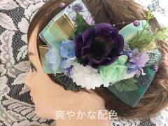 "Thumbnail of ""ハンドメイド和装髪飾り洋装可 グリーン系リボンに瑞々しく咲く花々"""