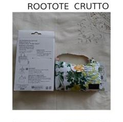 """Thumbnail of """"■新品■ルートート ROOTOTE クルット CRUTTO エコバッグ"""""""