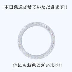 "Thumbnail of ""エンジン プッシュ スタート スイッチ ボタン クリスタルリング オーロラ"""