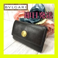 """Thumbnail of """"ブルガリ BVLGARI  キーケース6連 ブラウン"""""""