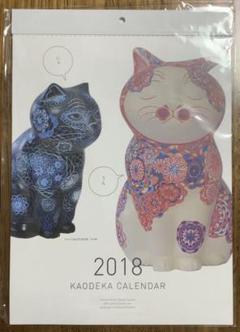"Thumbnail of ""エサシトモコ KAODEKA  カレンダー 2018"""
