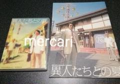 """Thumbnail of """"ヘロヘロQカムパニー ヘロQ 異人たちとの夏 DVD パンフレット"""""""