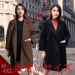 """Thumbnail of """"チェスターコート レディースコート 羽織り ブラック 3XL"""""""