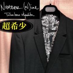 """Thumbnail of """"◆超希少◆numbernine◆ナンバーナイン シルク ジャケット ショート"""""""
