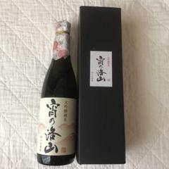 "Thumbnail of ""佐々木酒造 宵の洛山 大吟醸 純米 720ml"""