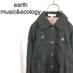"Thumbnail of ""earth music&ecology 古着 スプリングコート"""