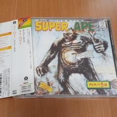 "Thumbnail of ""506 スーパー・エイプ"""