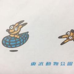 "Thumbnail of ""東武動物公園 入園券 小人 3枚セット"""