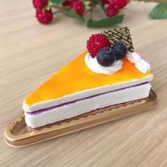 """Thumbnail of """"フェイクスイーツ オレンジソースのベリーレアチーズケーキ リアルサイズ♡"""""""
