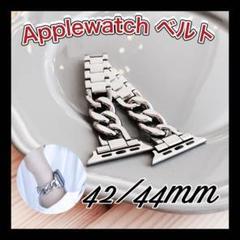 """Thumbnail of """"アップルウォッチ Apple Watch チェーン ベルト バンド シルバー"""""""