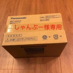 "Thumbnail of ""新品 Panasonic 黒板ふきクリーナー MC-330EP"""