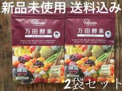 """Thumbnail of """"万田酵素MULBERRY 2袋"""""""