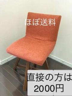 """Thumbnail of """"可愛いオレンジの回転チェア 8/6(土)まで価格"""""""