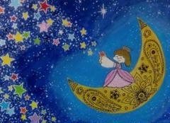 """Thumbnail of """"月の王女様が星をそっとまいてます。"""""""