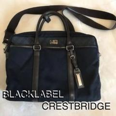 "Thumbnail of ""ビジネスバッグ 2way BLACKLABELCRESTBRIDGE"""