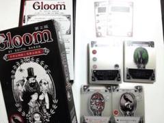 "Thumbnail of ""プロモ特典付き  Gloom(グルーム) 日本語版 第2版 中古品"""