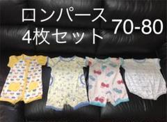 """Thumbnail of """"70-80サイズロンパース4枚セット 春夏向け コンビミニ他"""""""