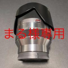 """Thumbnail of """"SONY E18-200F3.5-6.3OSS 中古品"""""""