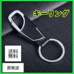 "Thumbnail of ""即発送 キーリング 黒 キーホルダー レザー 車 リング 鍵 シンプル"""