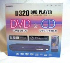 "Thumbnail of ""DVDプレイヤー・D320"""