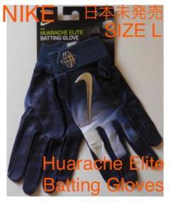 "Thumbnail of ""【新品未使用】ナイキ Huarache Elite Batting Gloves"""