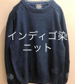 "Thumbnail of ""original blue オリジナルブルー インディゴ染 ニット S"""