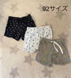 "Thumbnail of ""子供服まとめ売り ショートパンツ3点"""