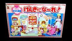 """Thumbnail of """"新品 当時物 1967 1992 リカちゃん おせわ病院 げんきにな~れ! 人形"""""""