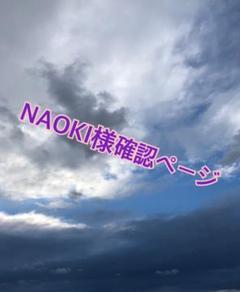 "Thumbnail of ""鬼滅の刃 セガ SEGA 特典 クリアファイル 煉獄杏寿郎 ビジュアル"""