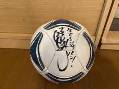 """Thumbnail of """"「希少」前なでしこジャパン監督佐々木則夫さんから頂いたサインボールです。"""""""