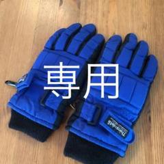 "Thumbnail of ""スキー 手袋 子供用"""