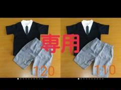 """Thumbnail of """"[280]フォーマルスーツ セットアップ 上下セット 110 男の子"""""""